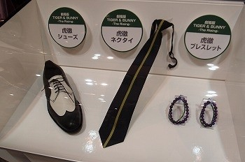 Kotetsu T. Kaburagi's accessories and at Tsutaya special Tiger & Bunny shop
