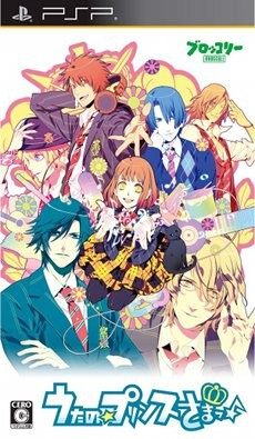 Uta no Prince-sama, maji LOVE 2000% by Yuu Kou