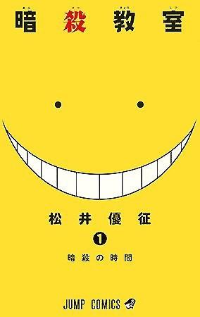 Yusei Matsui Shueisha Weekly Jump