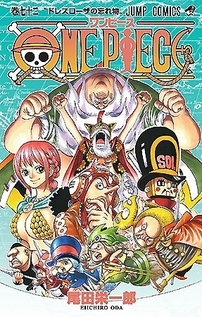 cover 72nd One Piece Comic out on 1st of Nov, 2013