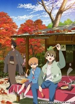 uchoten kazoku last episode special event