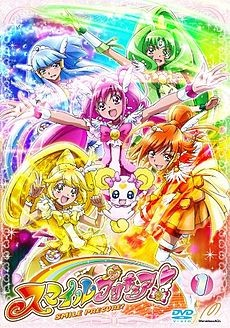 Smile PreCure Source: Toei