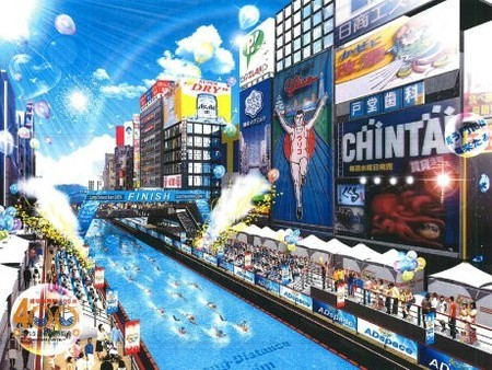 dotonbori swimming pool plan in 2015