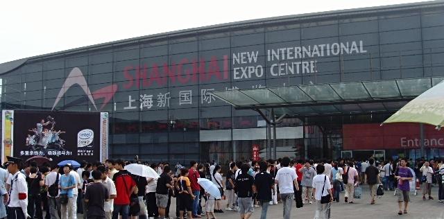 中国展示会出展サービス  Source: wikipedia