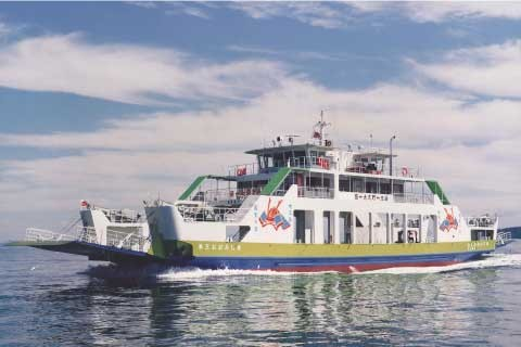 The ship to take you to the raddit islan  Source: Omishima Ferry line