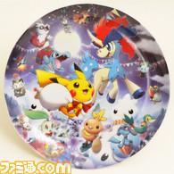 Pokémon Christmas plate