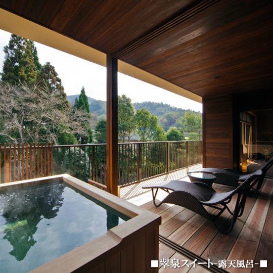 kyo yunohana resort suiseia