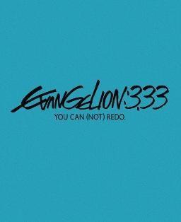 Evangelion 3.33 dvd blu ray