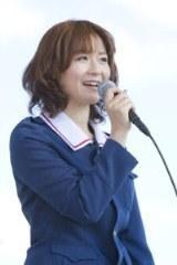 Ikumi Nakagami as Akiyama Yukari