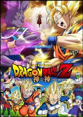 Dragon Ball Z Battle of Gods movie Click here to go to the official site! Source: Bird Studio/Shueisha