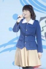 Mami Ozaki as Isuzu Hana