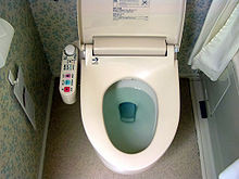 wakayama toilet japanese toilet washlet warm water