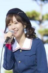 Ai Kayano as Takebe Saori