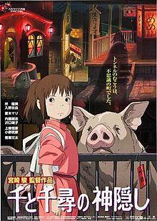 Source: Hayao Miyazaki, Nibariki, Ghibli