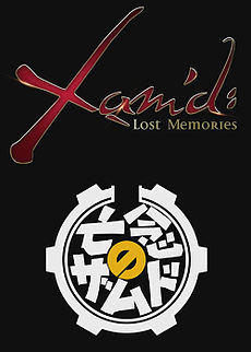 Xam'd: Lost Memories / Bounen no Zamned