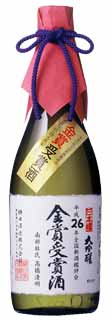"The main brand ""Nihonbashi""  Source: the brewery's official website"