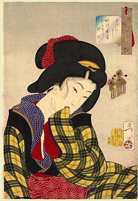 A woman wearing Kihachijo Source: wikipedia