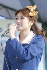 Mai Fuchigami as Nishizumi Miho