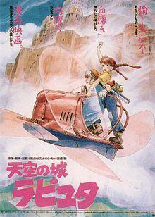 Laputa, Castle in the Sky by Hayao Miyazaki Source: Nibariki, Hayao Miyazaki, Ghibli