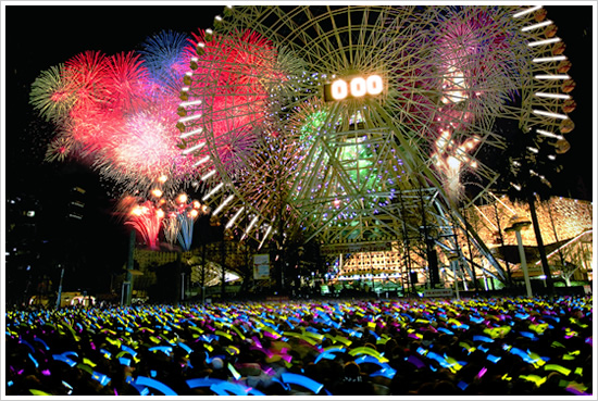 Fireworks on the new year's day ! Source: Nagashima Spa land official website