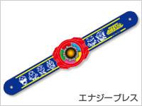 Energy Brace Toei Hero World in Makuhari, Chiba, Japan Source: Toei Company, ADK, Namco, Bandai, Ishinomori Production, TV Asahi