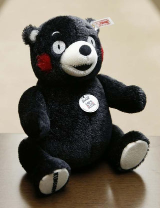 Steiff Kumamon only available in Japan