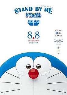 Over 100 million People watched Doraemon Movies - Japan
