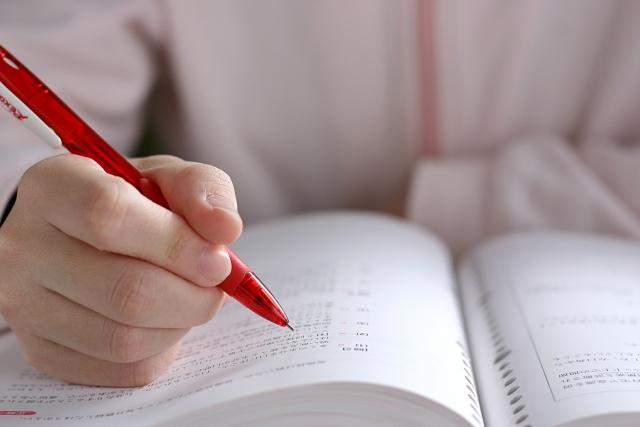 学年末(3学期期末テスト)の傾向と対策