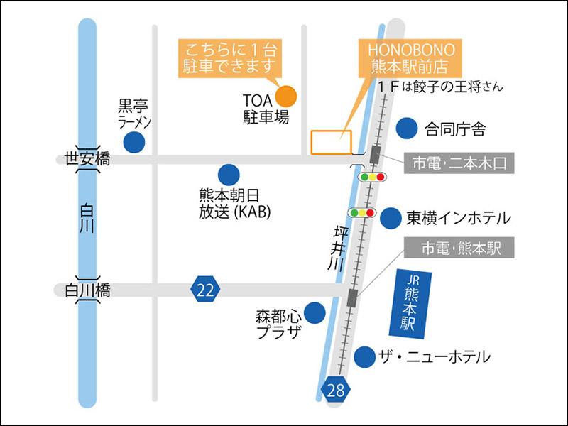 HONOBONO熊本駅前店 周辺マップ