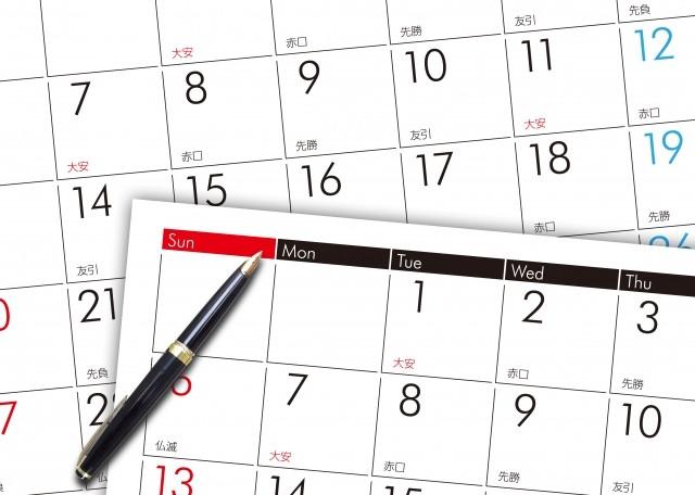 飲食店向け 年間販促カレンダー 2016