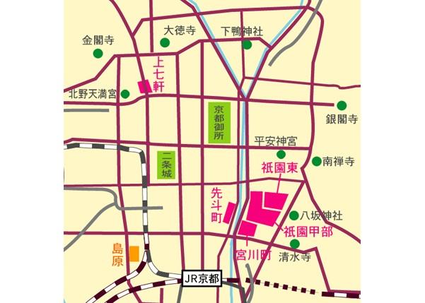 京都的舞妓與花街