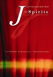 J-spirits
