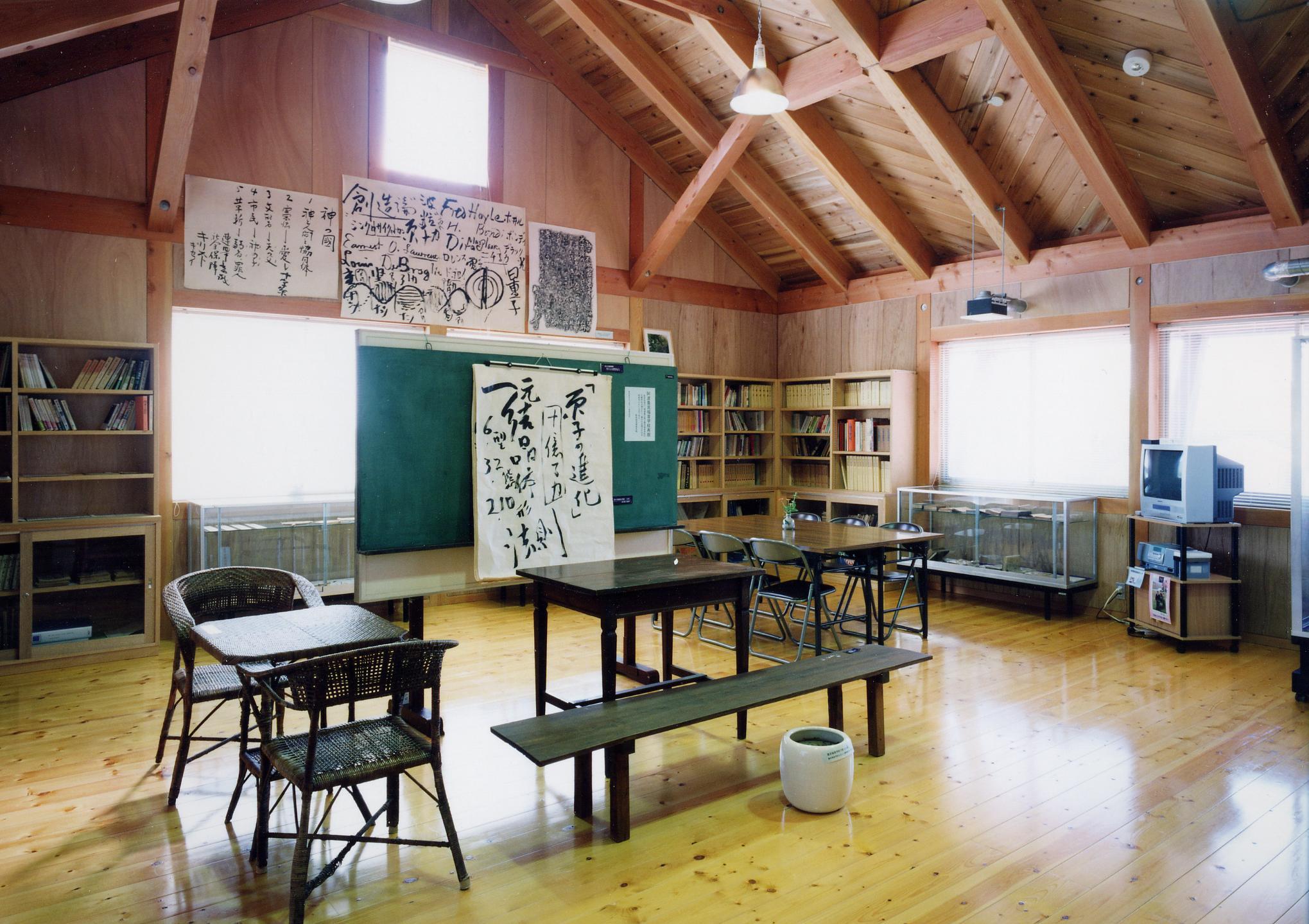 2階 第3展示室(図書資料室)