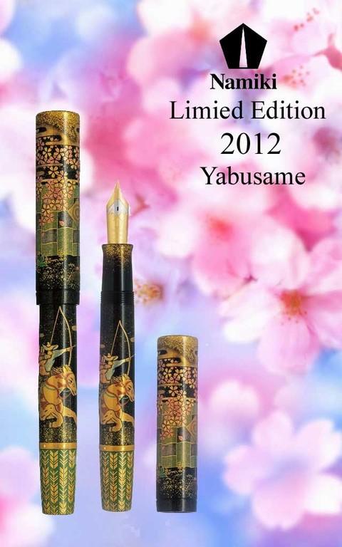 Yabusame