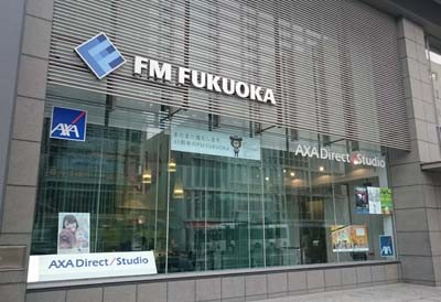 FM フクオカ 「おいしい話 うれしい時」の収録に行ってきました。 / SLEEP CUBE WATAYA