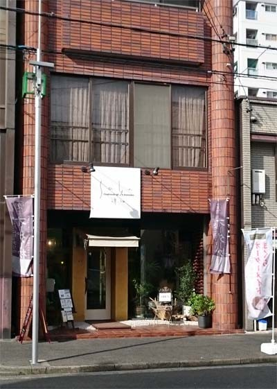 オーダーメイド枕とベッド専門店 「冴ゆ」さん