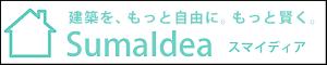SumaIdea スマイディア