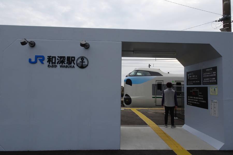 和深駅|海の見える背景を切り取る新駅舎【和歌山観光スポット】