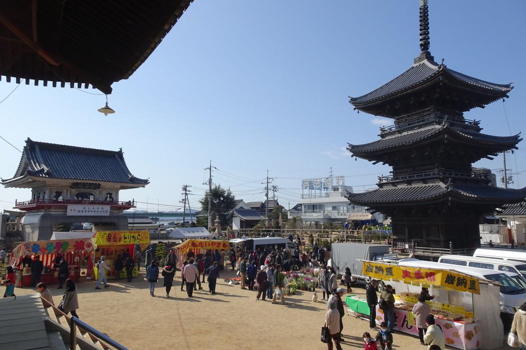 奇祭・西大寺会陽の『あと祭り』