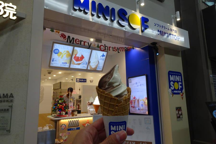 MINI SOF|検証!ミニストップのソフトクリーム専門店で実食してみた