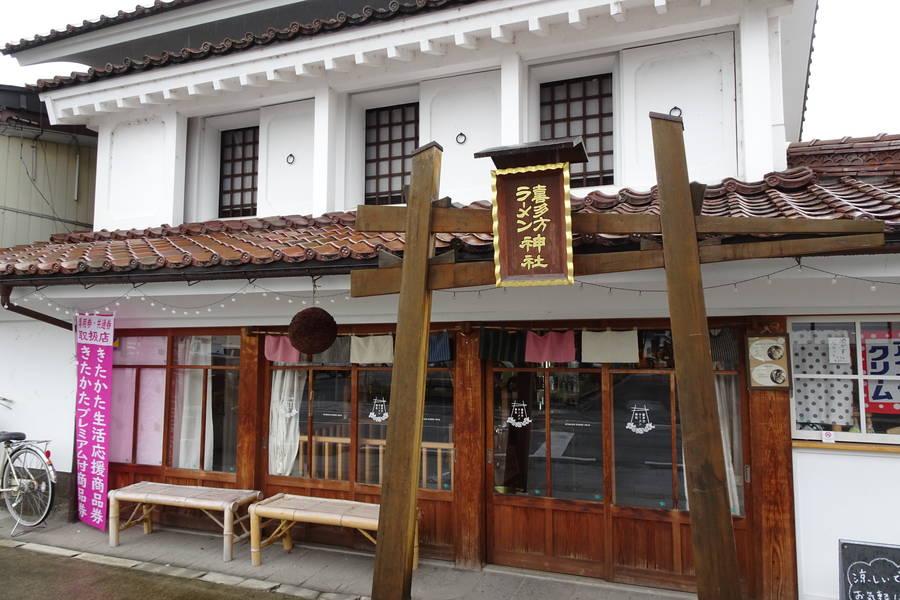 喜多方ラーメン神社|そこにあらせられるのは麺結びの神ぞ!【福島観光スポット】