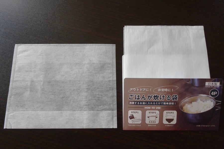 セリアで4枚110円の「ごはんが炊ける袋」で美味しく白米は炊けるのか?
