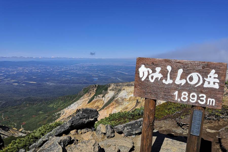 初心者が十勝岳を目指して上富良野岳~上ホロカメットク登山【北海道観光スポット】
