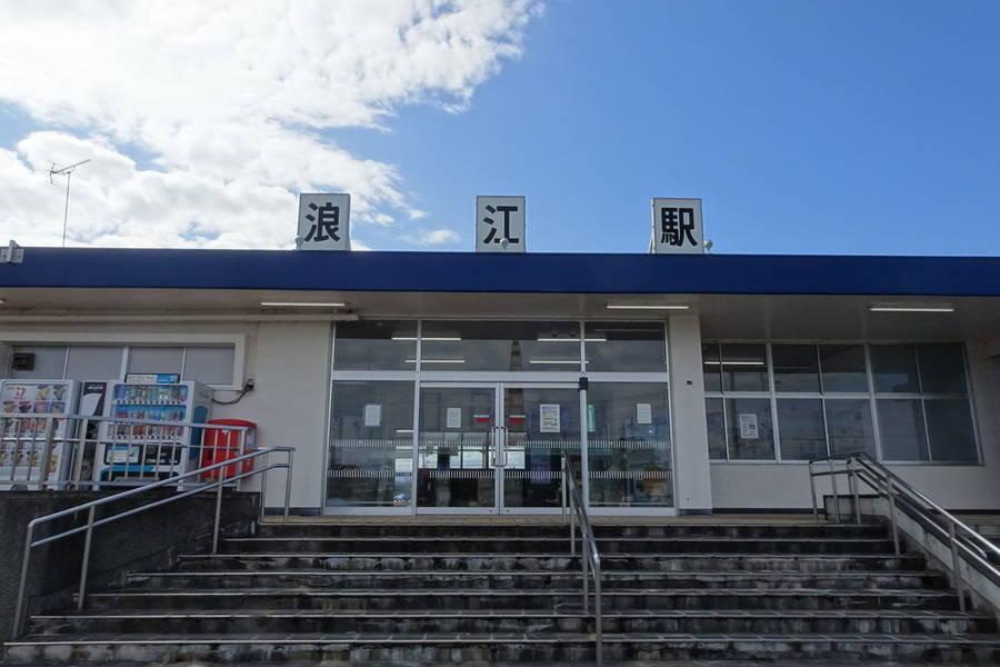 福島県浪江町・双葉町|地元民に観光ガイドをしてもらおう企画3
