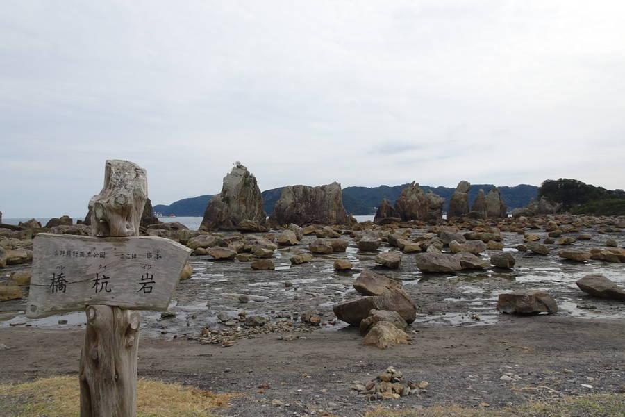 橋杭岩|南紀熊野ジオパークの不思議な海中岩柱【和歌山観光スポット】
