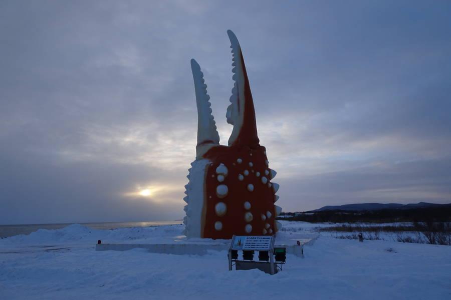 流氷砕氷船ガリンコ号Ⅱともんべつ流氷まつりに連行されました