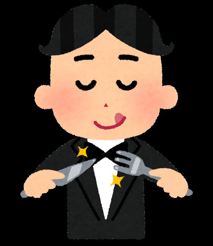 美食探偵明智五郎