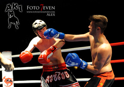 AK 1 Fight Gala 2013