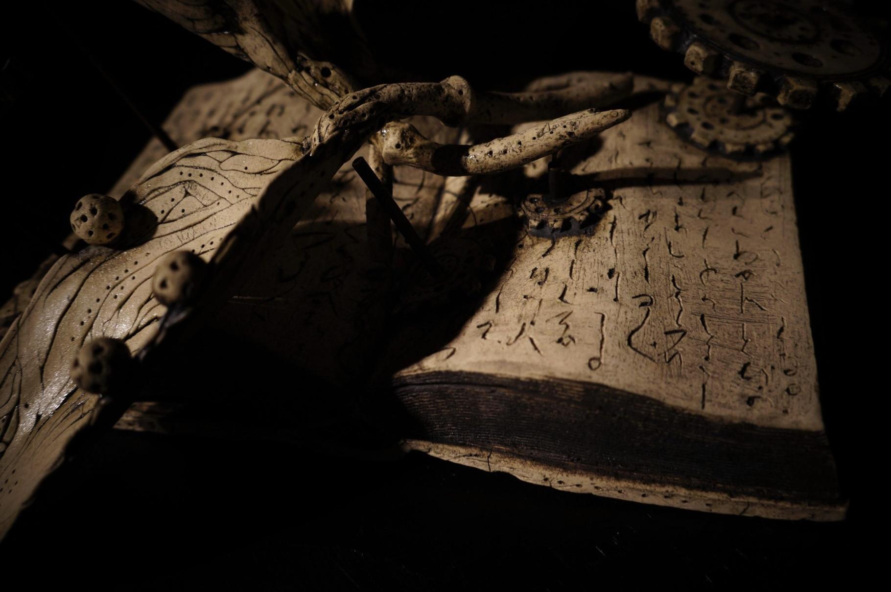 遠い物語を読みふけり
