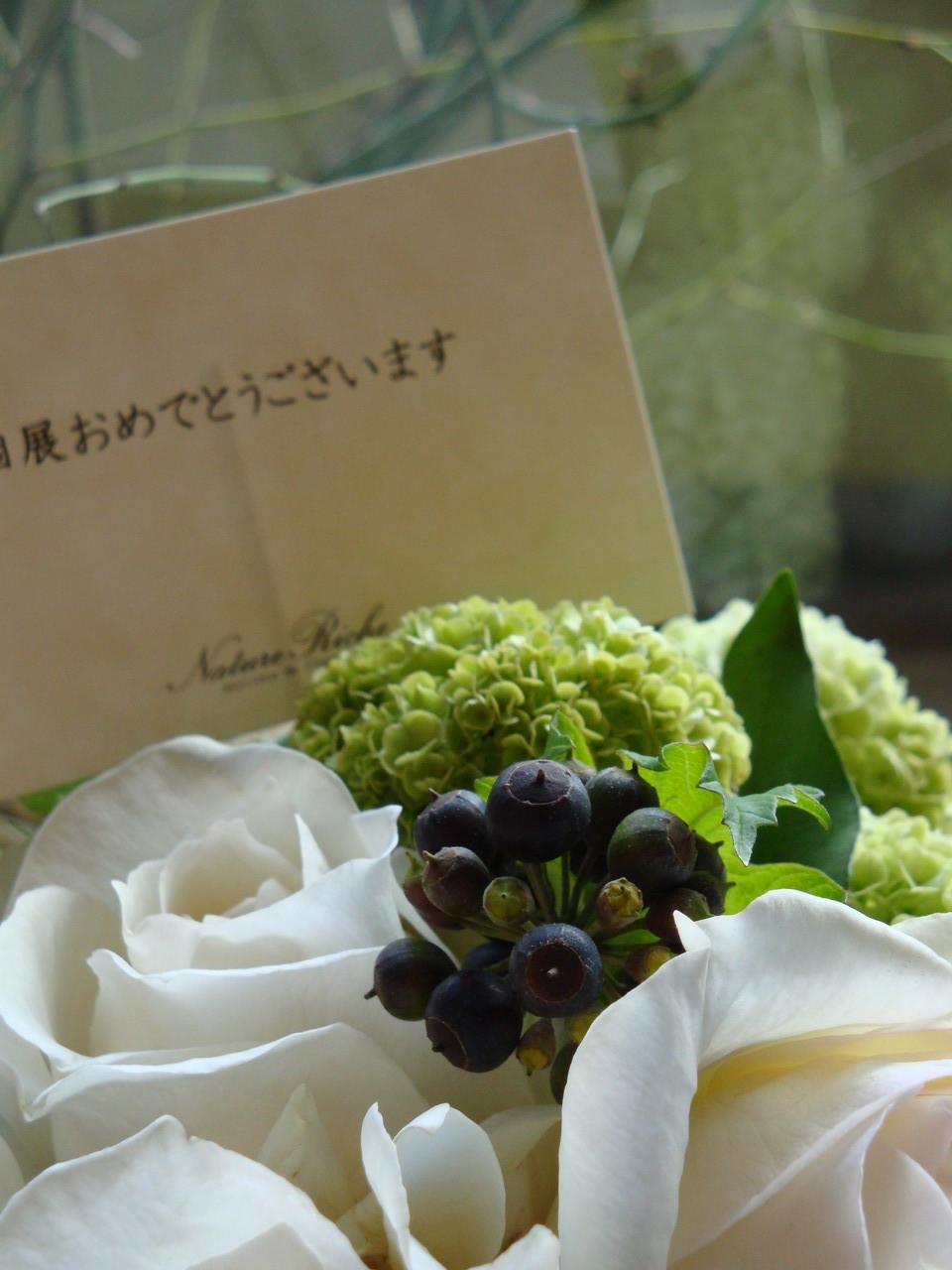 素敵な花屋さんnature risheさんより